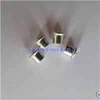 鋁點焊螺母柱 鋁種焊螺母柱