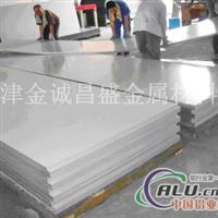 3A21铝板,中厚铝板6061铝棒