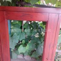 纽纶德品牌铝包木门窗 阻水设计