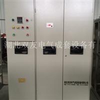 10KV高压笼型液阻启动厂家直销