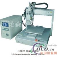 三轴自动热压焊接机FPC焊接机