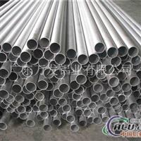 7050抗腐蚀、耐高温铝管生产商