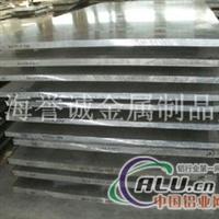 LY12CZ铝板厂家  2A12CZ铝板报价