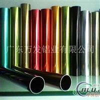 5056氧化铝管价格优