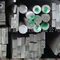 LMy母线排,铝方棒,超硬铝排