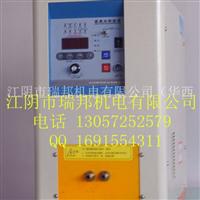 厂家批发直销专业紧固件 标准件蘸火用的高频淬火机