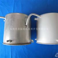 铝材抗氧化剂生产厂家