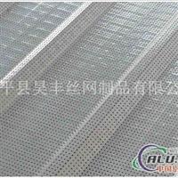 金属微孔压型吸音板、冲孔铝板