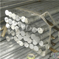 1065  1070铝材,型号,价格,规格