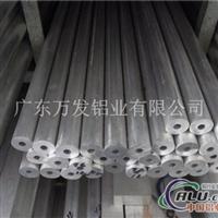 6351精密铝合金管规格全