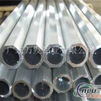 7075抗冲击、耐冲压铝管规格
