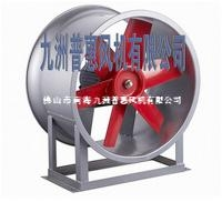 T30(A式)轴流通风机玻璃钢风机