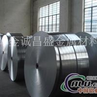 铝卷板工业铝板