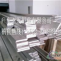 供应5754铝排、5052进口铝排