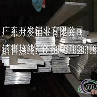 3003铝排、西南铝铝排供货商