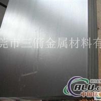 东莞供应1070A    1080铝材  价格,规格