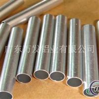 2011硬质铝管供应商