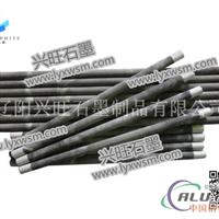 硅碳棒石墨棒