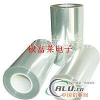 PET硅胶保护膜  三层高透不抗刮