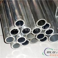 7005超硬铝管供应商