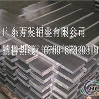 6063优质铝排、6061国标铝排