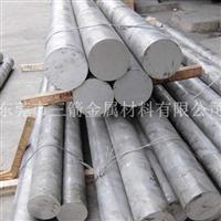 专业供应1345  1350铝材,价格