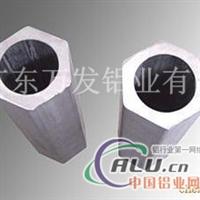 6061六角铝管生产厂家