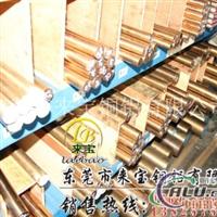 C17000铍铜棒 C17000导电铍铜棒