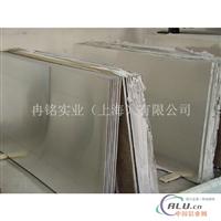 LF21铝合金零售批发