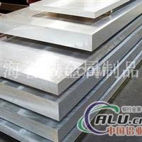 防銹鋁板3003H24鋁板半硬狀態