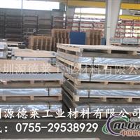 5082铝板,5052铝板价格,材质齐全