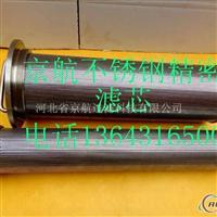 LA120400A25液压站滤芯