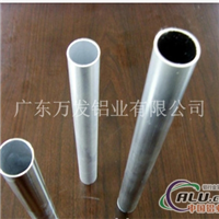 6106拉花铝管供货商