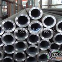 5052防锈铝管供应价格