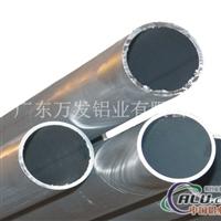 6201光亮铝管供应价格