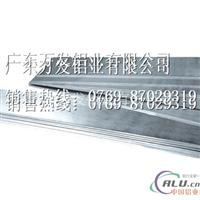 7005硬质铝排、7075超硬铝排