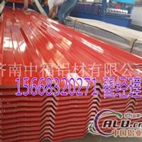 铝瓦 铝瓦市场价格 铝瓦楞板