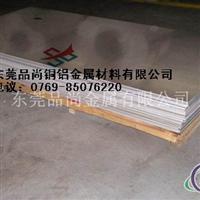 超硬铝材2011,进口超硬铝材2011
