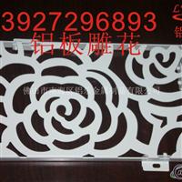 苏州铝板雕花、南通铝板雕花