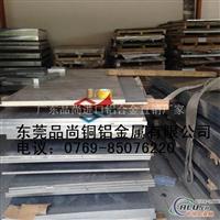 进口6061铝板 进口6061铝板批发