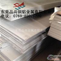 进口6061铝板_进口6061铝板