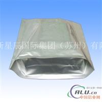 供应食品级无尘铝箔真空袋 厂家直销 中封式 风琴折边式铝箔袋