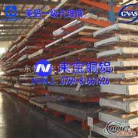 2024t351耐腐蚀铝板