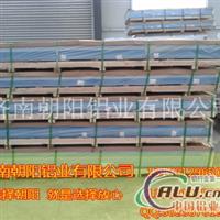 四川买铝板就选朝阳交货快价格低