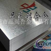 进口1060铝板 1060铝板价格