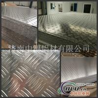 五条筋花纹铝板 指针、扁豆型厂家