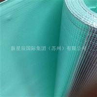 中国 新型地暖保温质料 IXPE泡棉铝箔地暖保温质料 能保温 地暖反射 隔热等功效