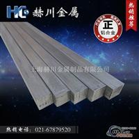 国标合金铝排 LY12铝排 航空铝排