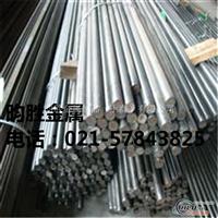 6060铝合金棒直径5.5mm