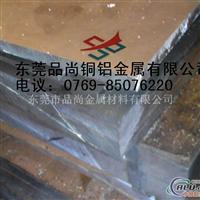 现货7075铝薄板 7075优质铝板
